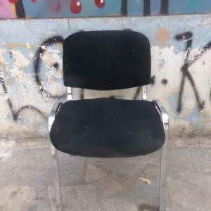 100 9108 300x300 - καρέκλα γραφείου
