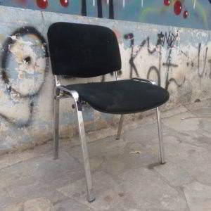 100 9109 300x300 - καρέκλα γραφείου