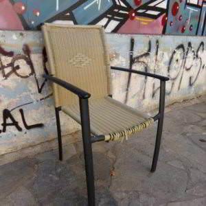 100 9647 300x300 - καρέκλα