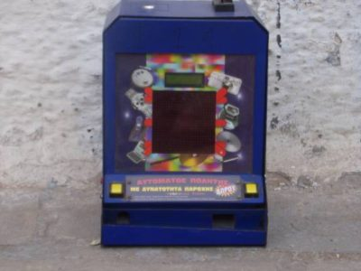 100 2081 400x300 - αυτόματος πωλητής