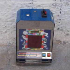 100 2085 300x300 - αυτόματος πωλητής