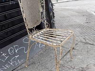 DSCN3020 400x300 - Καρέκλα φερφοζέ DSCN3022