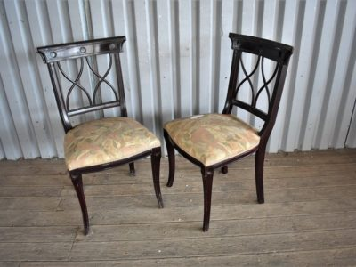 DSC 1078 400x300 - Καρέκλα DSC_1078