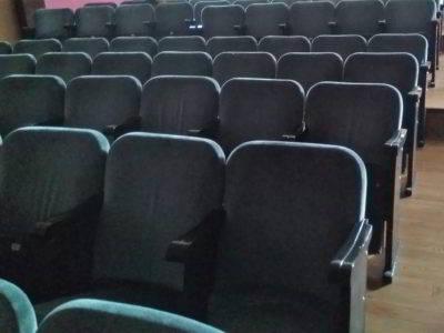 IMG 20190206 093959 400x300 - Κάθισμα θεάτρου IMG_2019
